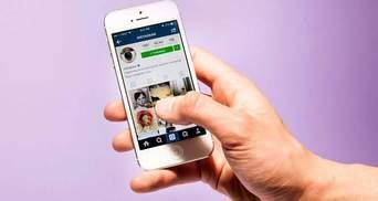 Instagram добавляет новую интересную функцию