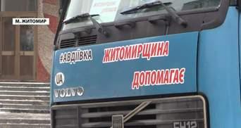Необычный флешмоб в поддержку Авдеевки предложили в Житомире
