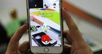 Творці гри Pokemon Go підрахували прибутки: космічна сума