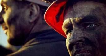 Украина задолжала шахтерам сотни миллионов гривен зарплаты