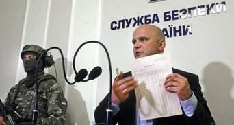 """В СБУ прокоментували інформацію про вбивство терориста """"Гіві"""""""