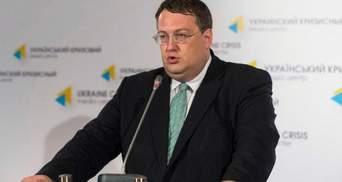 """Бойовика """"Гіві"""" замінять на більш хитрого і небезпечного ворога України, – Геращенко"""