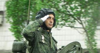 "Ликвидация террориста ""Гиви"": коротко о главном"