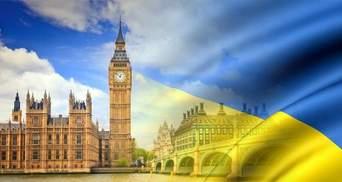 """Великобритания, как """"Украина Плюс"""""""