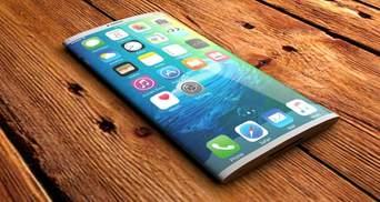 ЗМІ розсекретили ціну нового iPhone 8