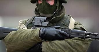 Україна має докази, що Росія готувала анексію Криму ще в 2013 році