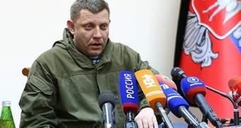 """Захарченко планує почати наступ за """"Гіві"""""""