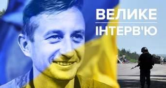 Сергей Жадан: местное население просит украинских военных не оставлять свои позиции