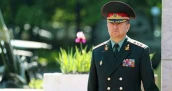 Головні новини 11 лютого. Смерть легендарного генерала, Жадана затримали в Білорусі