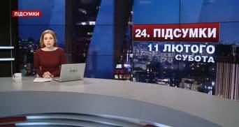 Итоговый выпуск новостей за 21:00: В зоне АТО исчезли украинские разведчики
