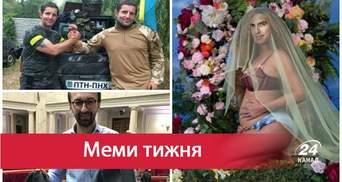 """Найкумедніші меми тижня: В Росії """"роздвоїли"""" Шкіряка, Лещенку перепало в Раді і """"вагітний"""" Клуні"""