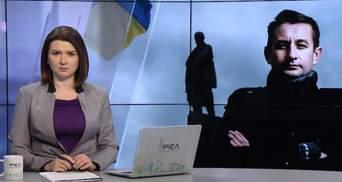 Выпуск новостей за 15:00: Выборы президента Германии. Жадан вернулся в Киев