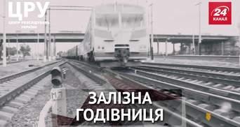 """Кто наживается из """"Укрзализныци"""": государственная кормушка на миллиарды для избранных"""
