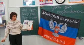 """В """"ДНР"""" сіють масову пропаганду серед школярів, – розвідка"""