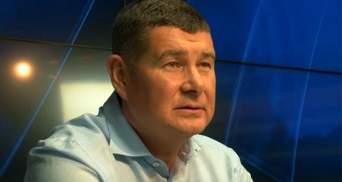 Втікач-Онищенко несподівано вступив до партії