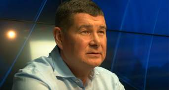 Беглец-Онищенко неожиданно вступил в партию