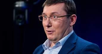 Луценко назвав імена депутатів, які ризикують позбутися недоторканності