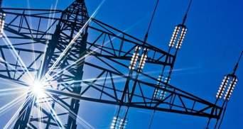 Насалик рассказал, как долго продлится чрезвычайное положение в энергетике