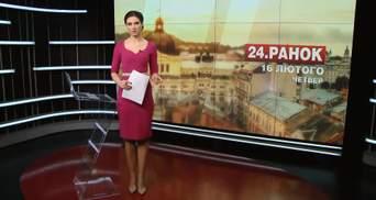 Випуск новин за 11:00: Cмерть військового на Донбасі. Скандал з ОХМАТДИТом