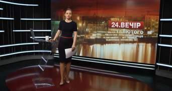 Выпуск новостей за 18:00: Потери Украины на войне. Запрет от России