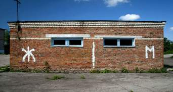 Назад в прошлое: на Львовщине в школах нет внутренних туалетов