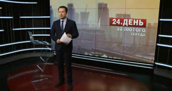 Випуск новин за 16:00: Росія стягує війська. Адвокати Фірташа оскаржать його екстрадицію