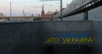 """Міністр назвав """"ціну"""" окупації Криму"""