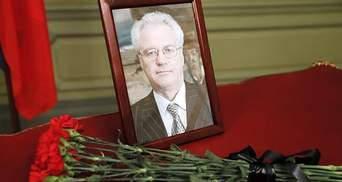 Екс-заступник міністра оборони оприлюднив версії причин смерті Чуркіна