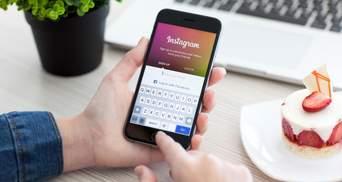 Instagram запустил новое обновление: как пользоваться