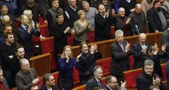 Кто из депутатов наибольше прогуливал Верховную Раду: инфографика