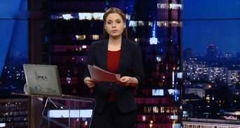 "Випуск новин за 19:00: Депутати поїхали на блокаду. ""Аудитор"" для НАБУ"