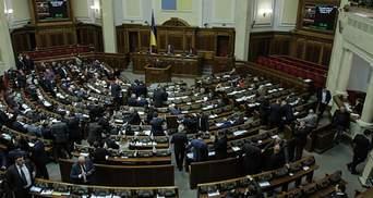 """""""Шпигунські"""" пристрасті Верховної Ради"""