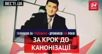 Вєсті.UA. Гройсман-чудотворець. В Криму ловлять радикальних ісламістів