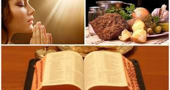 """""""Не їжте один одного"""": як підготувати тіло і дух до Великого посту"""