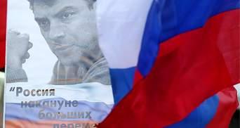 Марш памяти Бориса Немцова в Москве: прямая трансляция
