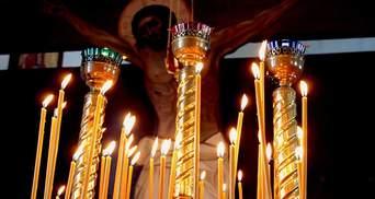 Розпочався Великий піст: поради священиків