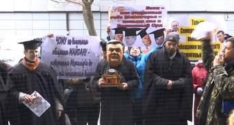 """Активісти """"привели"""" під суд Януковича, вимагаючи передати Межигір'я у держвласність"""
