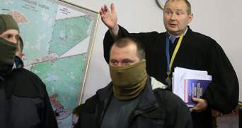 Украина хочет обратиться к Молдове относительно Чауса