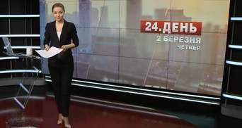 Випуск новин за 14:00: Кримінальна справа проти Насалика. Міні-відділення поліції
