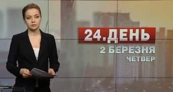 """Випуск новин за 15:00: Вибух на львівській шахті. Звільнення керівника """"Київавтодору"""""""