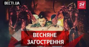 Вести.UA. У Захарченко весеннее обострение маразма. Савченко хочет, чтобы к ней прикасались