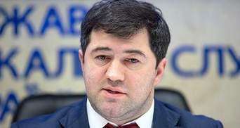 Следователи из НАБУ задержали Насирова по делу Онищенко