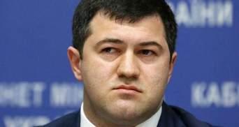 Адвокаты отрицают задержание Насирова работниками НАБУ