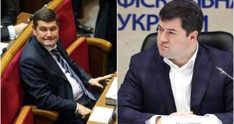 Онищенко прокомментировал задержание Насирова
