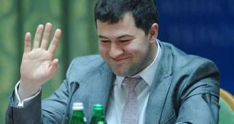 Появилось свежее фото больного Насирова