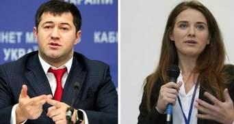 Главные новости 3 марта: Насиров получил подозрение, у Марушевской устроили обыски