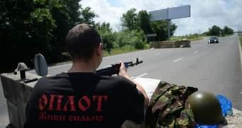 """Терориста """"Оплоту"""" затримали на Донбасі"""