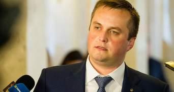 Холодницкий рассказал об особенностях избрания меры пресечения Насирову