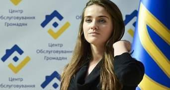 Насіров – це диспетчер корупційних митних та податкових потоків, – Марушевська