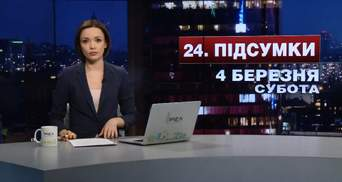 Підсумковий випуск новин за 21:00: Суд над Насіровим. Прощання з гірниками